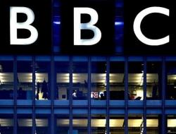 بی بی سی، بزرگترین بنگاه خرید و فروش اطلاعات شخصی مخاطبان